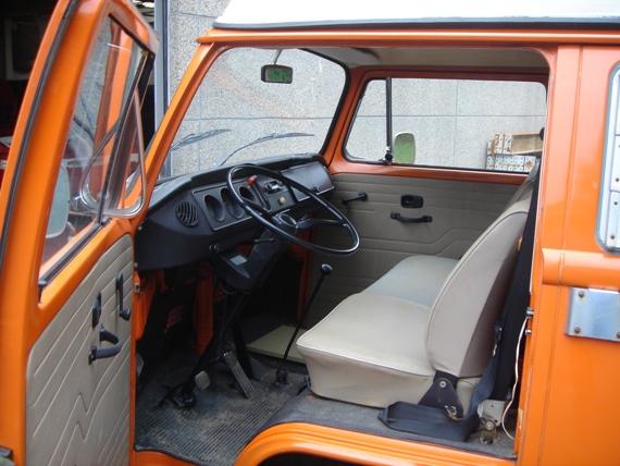 0081 Oranje Westy bay 2