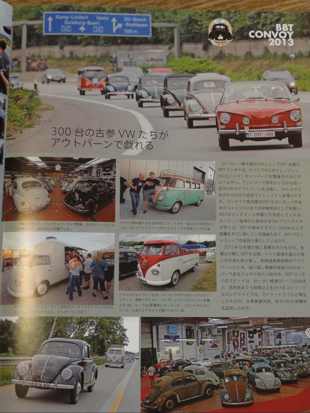 DSC08907_blog