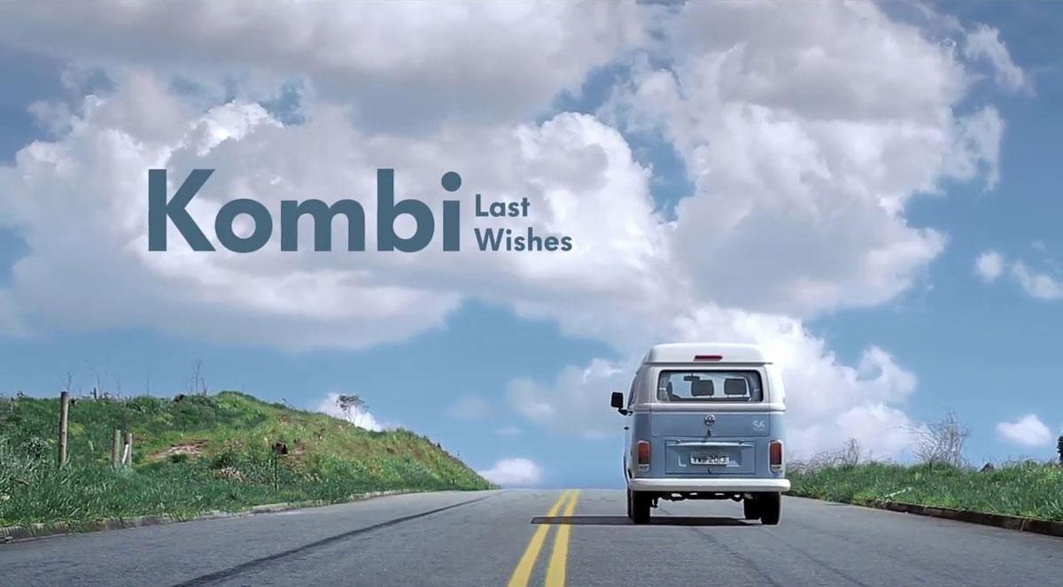 combi-movie-blog